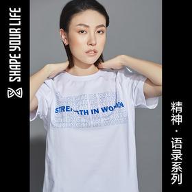 趁早SHAPE语录印花SloganTee 韩版宽松休闲时尚百搭短袖T恤9Q2039