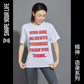 趁早SHAPE语录印花SloganTee 韩版宽松休闲短袖撞色态度T恤9Q2043