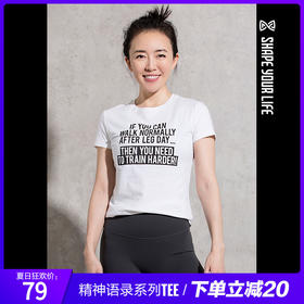 趁早SHAPE语录印花SloganTee 修身圆领短袖T恤休闲运动上衣9Q3029