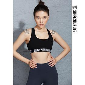 趁早SHAPE 黑色经典健身瑜伽背心女防震聚拢运动跑步文胸9Q4026