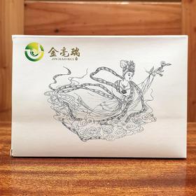 古韵贡梅-5567红茶 5g*16泡袋/盒