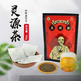 【闽家飨】灵源茶 袋泡调味茶5g*16泡