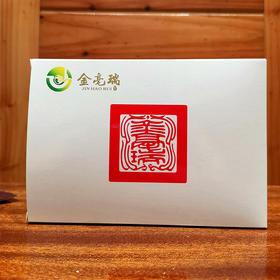 古韵虬茗-6558 绿茶80g*2袋/盒