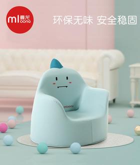 曼龙 儿童沙发 咘咘同款
