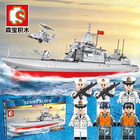 【铁血重装 军事系列】055型驱逐舰