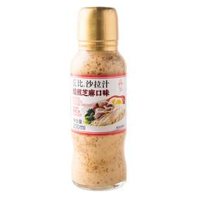 丘比沙拉汁焙煎芝麻口味200ml 烘焙水果蔬菜汉堡沙拉酱