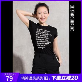 趁早SHAPE语录印花SloganTee 弹力健身训练衣女休闲圆领T恤9Q3025
