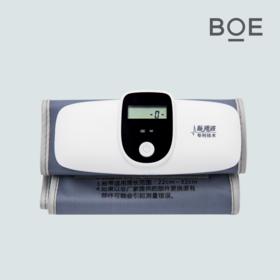 脉搏波血压计