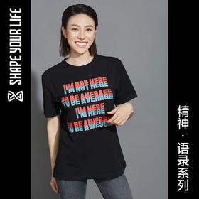 趁早SHAPE语录印花SloganTee 黑色休闲短袖T恤宽松百搭上衣9Q2044