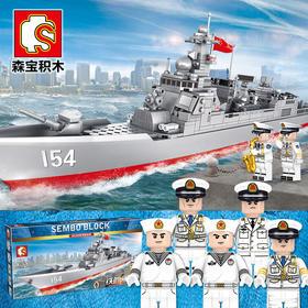 【铁血重装 军事系列】52D驱逐舰