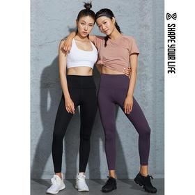 趁早SHAPE高腰弹力纯色瑜伽运动健身训练长裤提臀跑步紧身裤Q3055