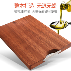 【菜板】*太乌檀木整木菜板 家用抗菌防霉砧板 厨房加厚切菜板