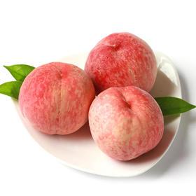【强烈推荐】陕西高山大红甜蜜桃水蜜桃新鲜上市现摘现发 香脆多汁满口甜蜜