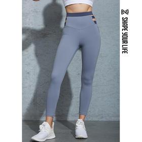 趁早SHAPE修身提臀弹力训练健身长裤女 瑜伽运动紧身裤9Q3053