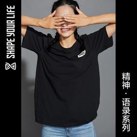 趁早SHAPE语录印花SloganTee 宽松透气休闲上衣圆领态度T恤9Q3016