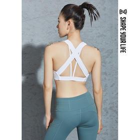 趁早SHAPE中高强度支撑训练健身内衣 聚拢弹力跑步运动胸衣9Q2052