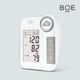 京东方(BOE)臂式电子血压计