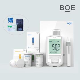 京东方(BOE)血糖尿酸总胆固醇三合一多功能分析仪