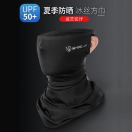 防晒骑行面罩男 钓鱼围脖套冰丝挂耳方巾 全脸面巾魔术头巾户外装备