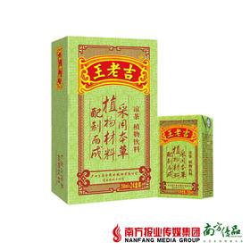 【珠三角包邮】王老吉 绿盒装凉茶饮料 250ml*24/ 箱 (7月2日)