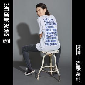 趁早SHAPE语录印花SloganTee 韩版宽松T恤白色短袖圆领上衣9Q2034