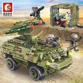 【铁血重装 军事系列】红箭导弹车