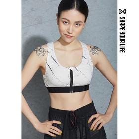 趁早SHAPE中高强度运动健身内衣女 前拉链防震跑步训练胸衣9Q2003