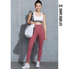 趁早SHAPE高腰弹力瑜伽训练健身长裤女 提臀显瘦运动裤0Q1008