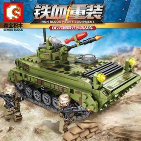 【铁血重装 军事系列】86式履带式步兵战车