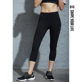 趁早SHAPE中高腰瑜伽训练七分裤女 高弹提臀运动健身裤9Q2051