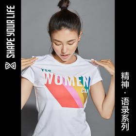 趁早SHAPE语录印花SloganTee 修身显瘦运动上衣圆领透气T恤9Q3021