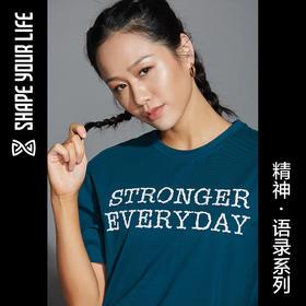 趁早SHAPE语录印花SloganTee 宽松跑步健身T恤态度短袖上衣9Q3014