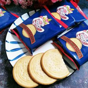 【预售3号发货】叮咚熊鲜乳大饼2箱 每盒800g/30包左右 全国包邮