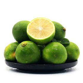 海南青柠檬5斤(西域美农)