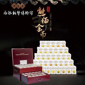 1982-2016年金套猫大全套熊猫纪念金币现货熊猫金币带盒保真