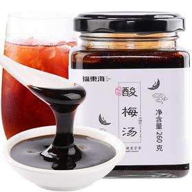 福东海夏季酸梅粉浓缩汁乌梅免煮饮速溶瓶装酸梅汤260克