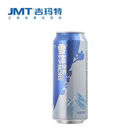 雪花勇闯天涯superX9度啤酒500ml