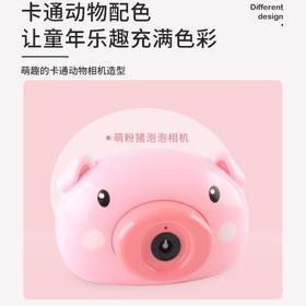 【1元秒杀】抖音同款网红小猪泡泡相机!包邮到家!