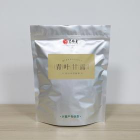 艺福堂 2020头采早春茶 明前特级青叶甘露efu15+ 四川原产 252g