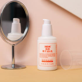 「协和维E小白瓶」国货之光 人气单品 协和维生素E乳液多重保湿 全身可用