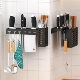 【厨房置物架】*不锈钢刀架筷子笼一体壁挂式厨房刀具置物架免打孔插放菜刀收纳架