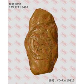 YD-RW10115 随形雕花仙子 随形雕刻图纸