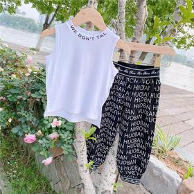 XHC-AX575新款时尚气质字母纯色背心休闲长裤两件套ZTF