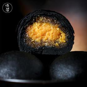 【传统糕点 黑金酥】#预售 7月14日发货#  蛋黄酥、黑凤梨酥  挑选上等原料 传统工艺制作 满口香酥 每一口都惊艳十足