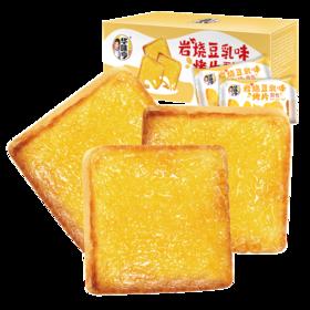 【第二件半价】【新品特惠】岩烧豆乳味烤片吐司 500g/盒