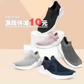 【防泼水抗菌】飞织透气健步运动鞋