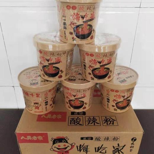 【主城区包邮】嗨吃家酸辣粉6桶装 商品图2