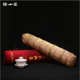 《读者·阅味浓》梅山崖安化黑茶百两茶收藏套装