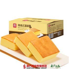 【珠三角包邮】A1抹松手工云蛋糕 400g/ 箱(7月4日到货)