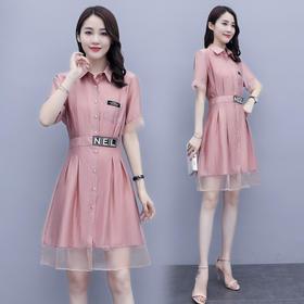HRFS-WB15059新款潮流时尚气质收腰显瘦翻领短袖连衣裙TZF